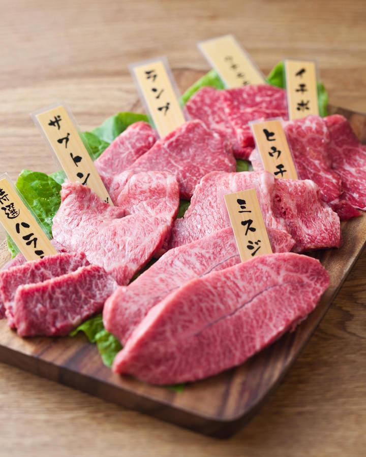焼肉 Gyudo! 中央駅店のイメージ写真