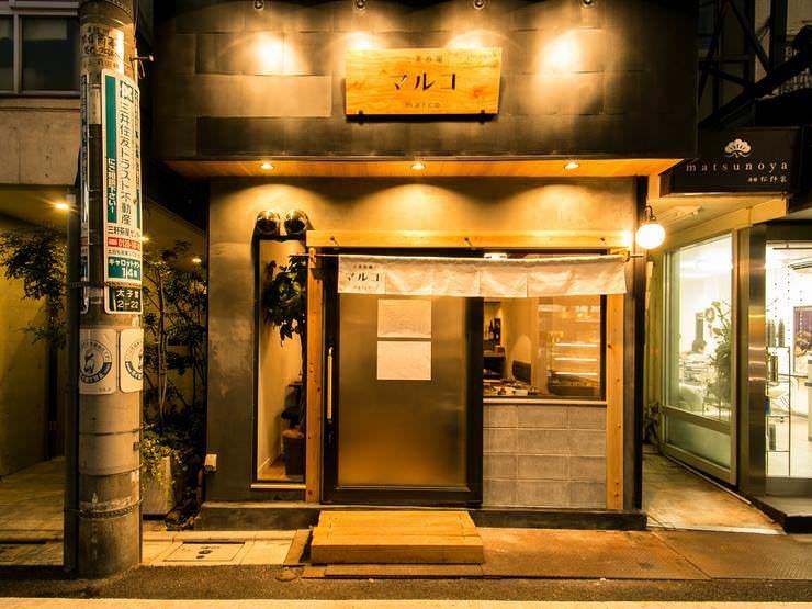 三茶呑場 マルコのイメージ写真