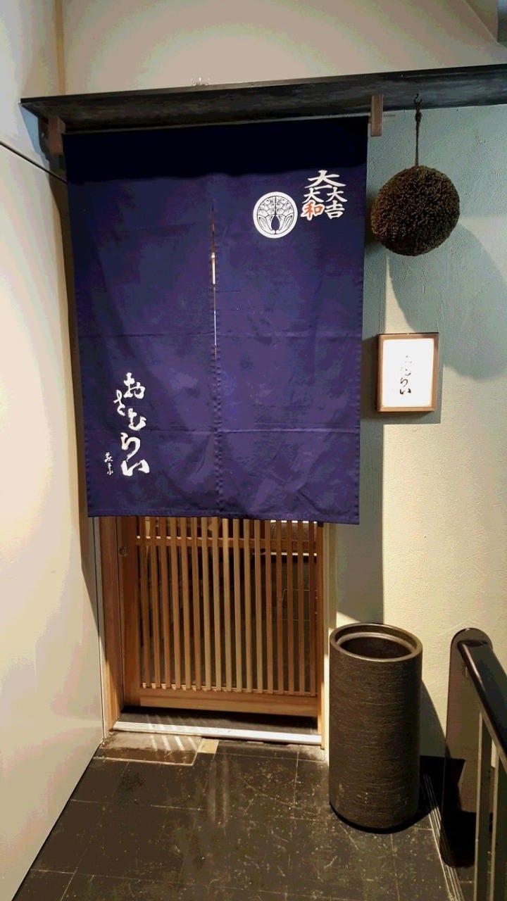 東京駅/有楽町/日比谷_日本料理 おさむらい_写真