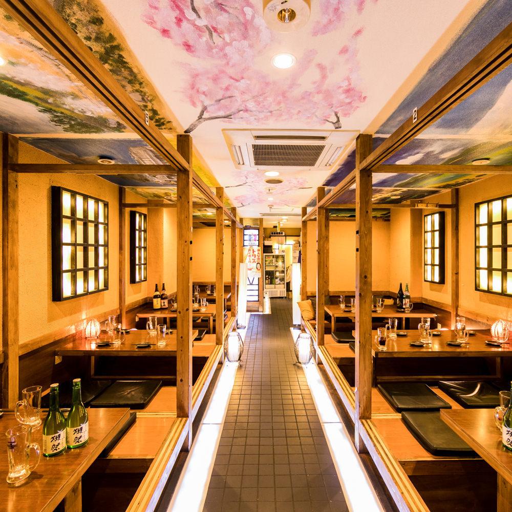 和食 個室居酒屋 四季のたより 新橋駅前店のイメージ写真