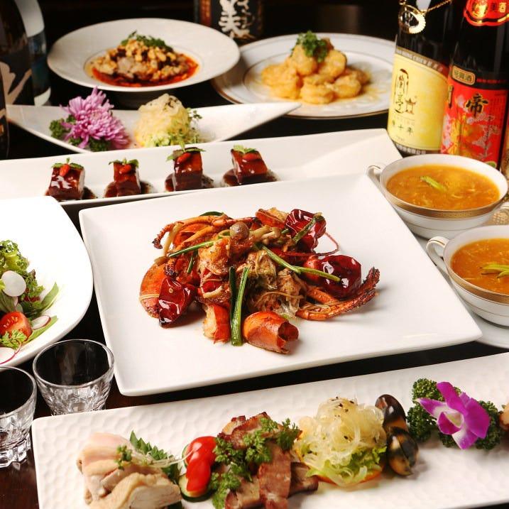 中国料理 珍宴のイメージ写真