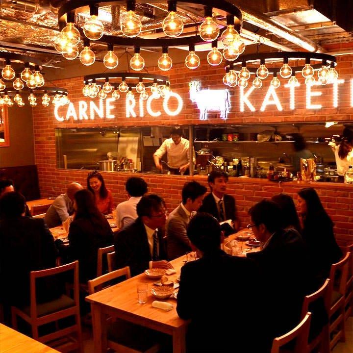 東京駅/有楽町/日比谷_熟成肉 肉バル CARNE RICO KATETE 虎ノ門JTビル店_写真2