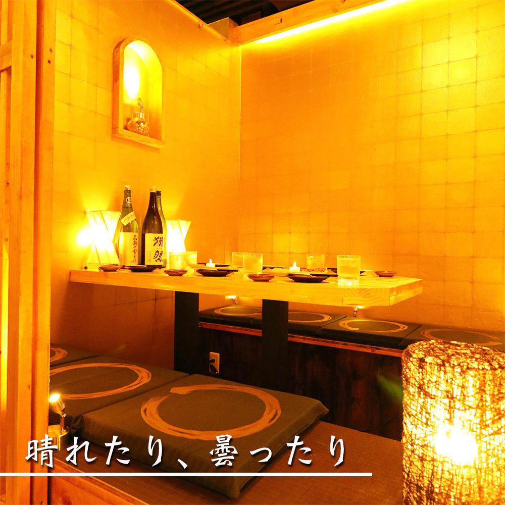 個室居酒屋×北海道の恵み 晴れたり 曇ったりのイメージ写真