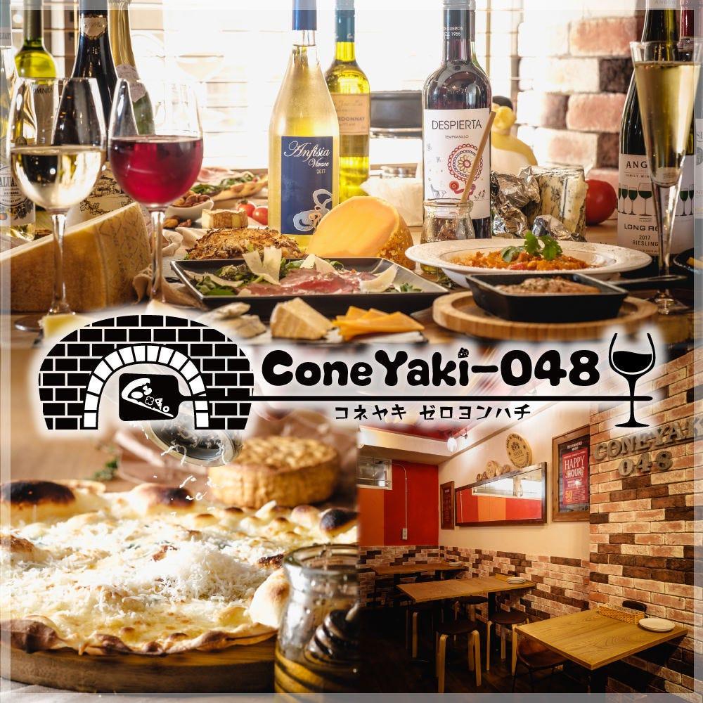 ローマピザとチーズのバル ConeYaki-048 コネヤキのイメージ写真