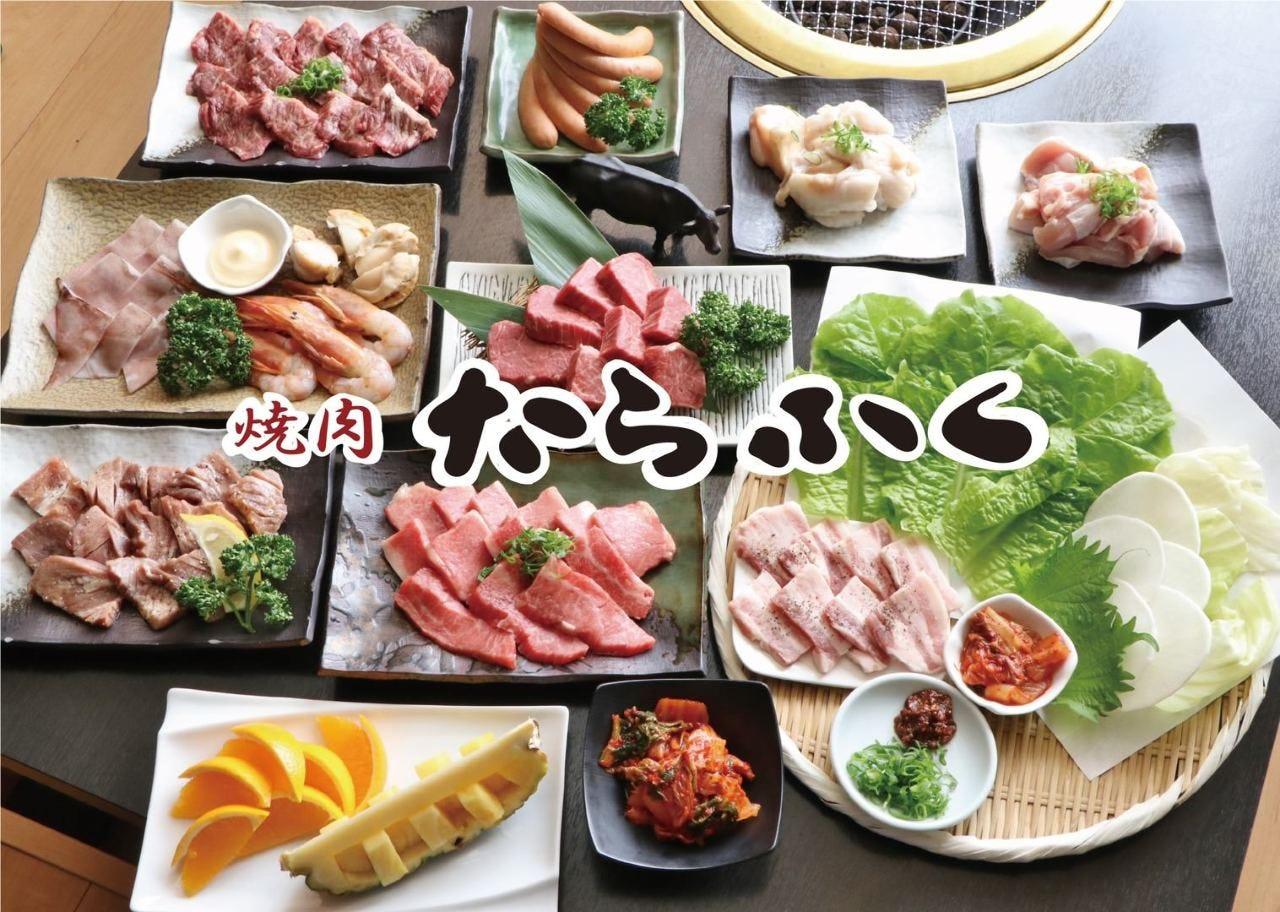 焼肉たらふく 亀山店のイメージ写真
