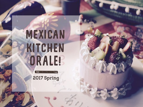 mexican kitchen ORALE!のイメージ写真
