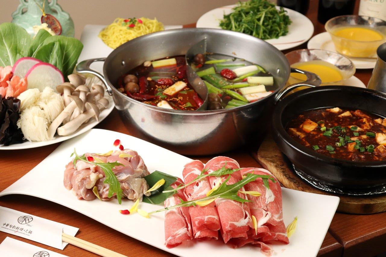 中華旬彩料理 火鍋 聚 サンシャインシティアルパ店のイメージ写真