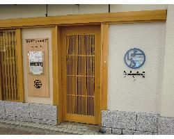 魚肴酒場よし乃のイメージ写真