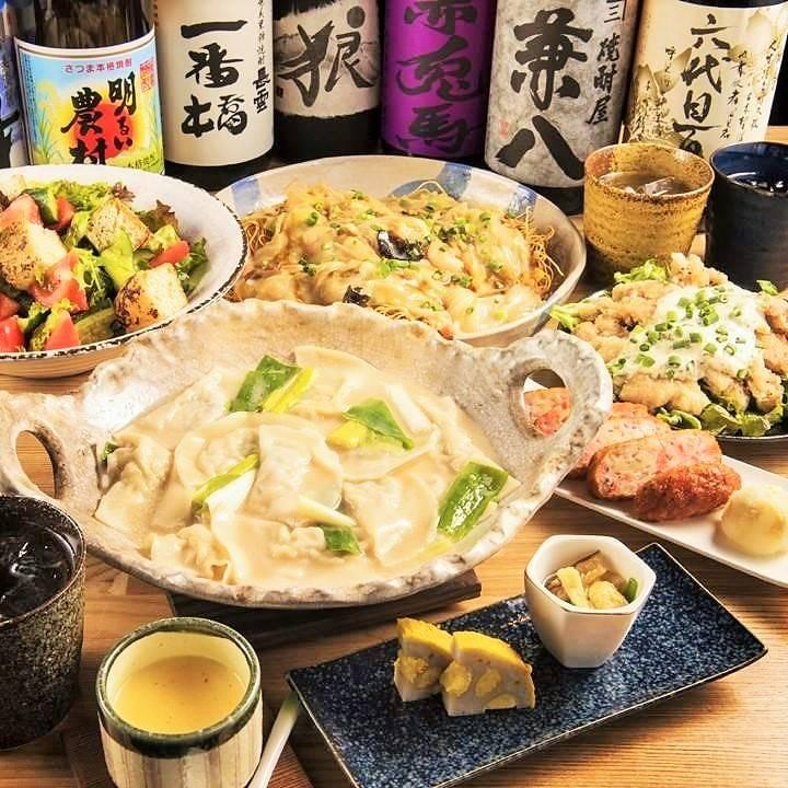九州料理 居酒屋 かてて 新橋店のイメージ写真