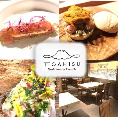 TTOAHISUのイメージ写真