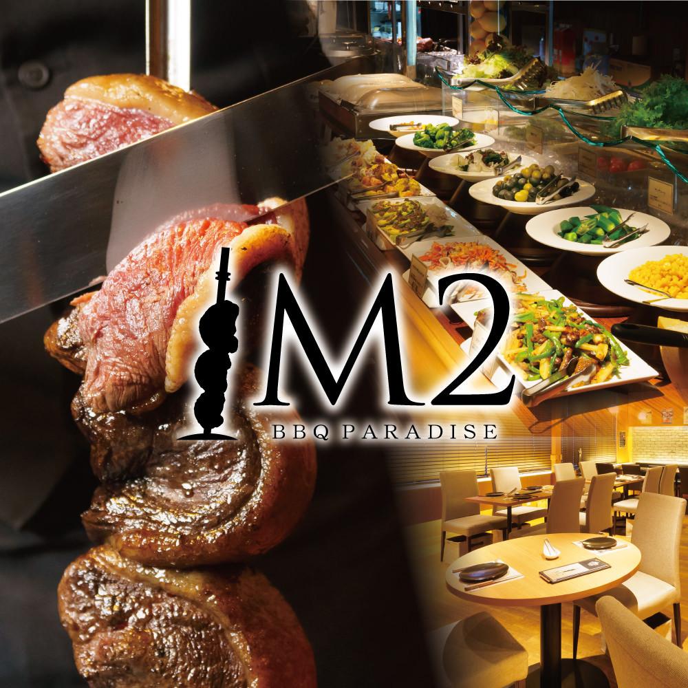 BBQ PARADISE M2のイメージ写真