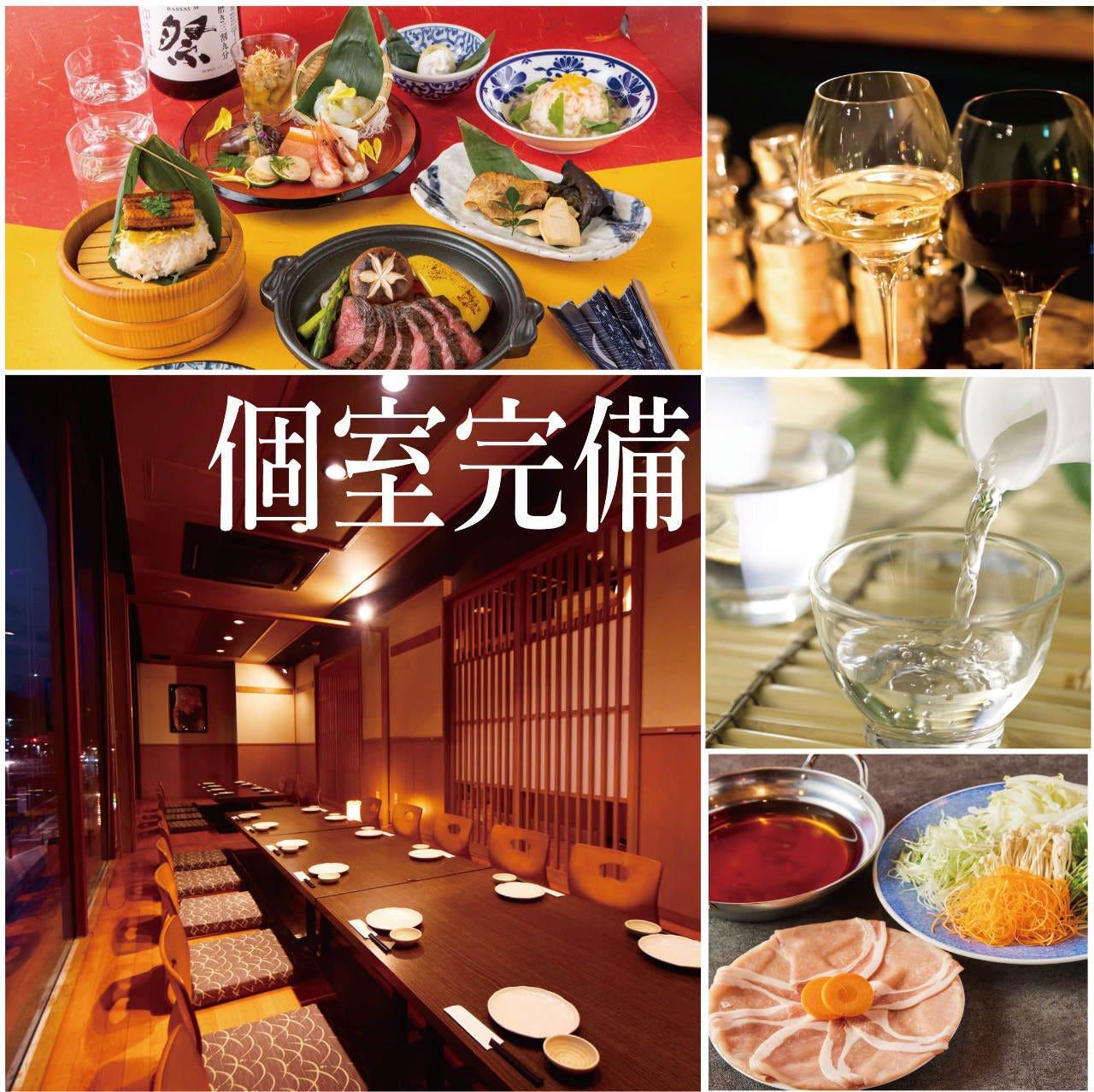 創作和風 個室居酒屋 茜屋 ~akaneya~ 甲府店のイメージ写真
