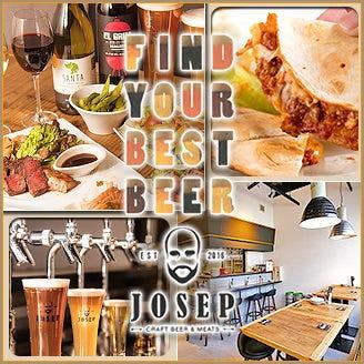 生駒/大和郡山_JOSEP クラフトビール&肉バル_写真