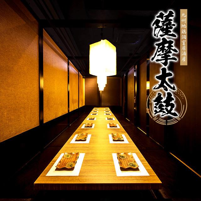 【公式】腹黒屋 品川店 品川で博多串焼きの居酒屋