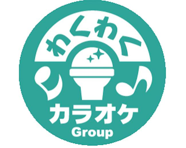 世田谷/二子玉川_カラオケサウンドカフェ成城_写真