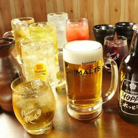 静岡駅前居酒屋 ごっつぁんです。のイメージ写真