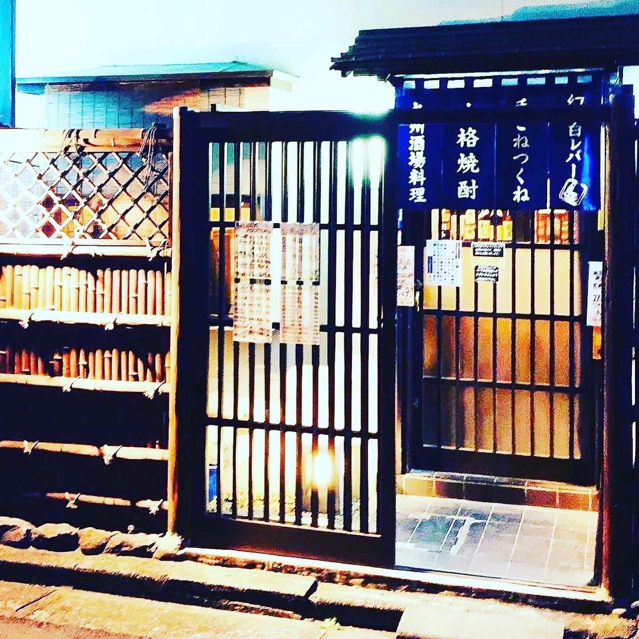 手ごねつくねと九州酒場料理 鳥よしはなれのイメージ写真
