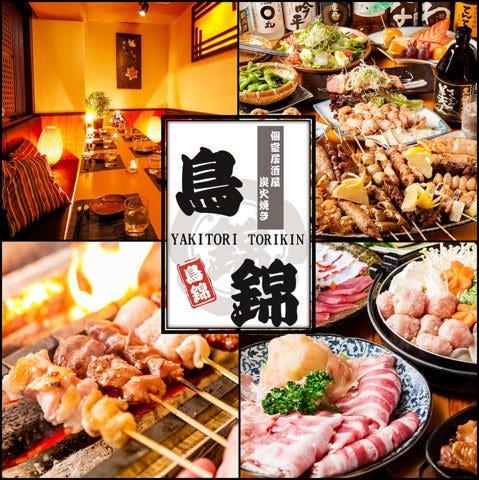 完全個室&しゃぶしゃぶ食べ放題 鳥錦(とりきん)錦糸町本店のイメージ写真