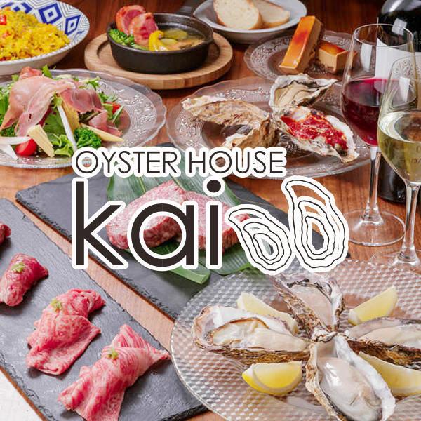 創作シーフード×Oyster house Kai 阪急蛍池店のイメージ写真