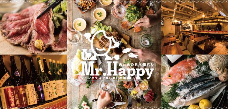 肉バル&魚バル Mr.Happy 神保町店のイメージ写真