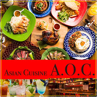 Asian Cuisine A.O.C.のイメージ写真