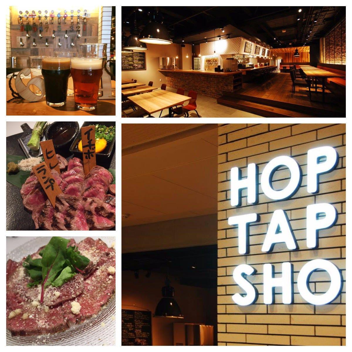 HOP TAP SHOP(ホップ タップ ショップ)のイメージ写真