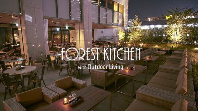 FOREST KITCHEN with Outdoor Livingのイメージ写真