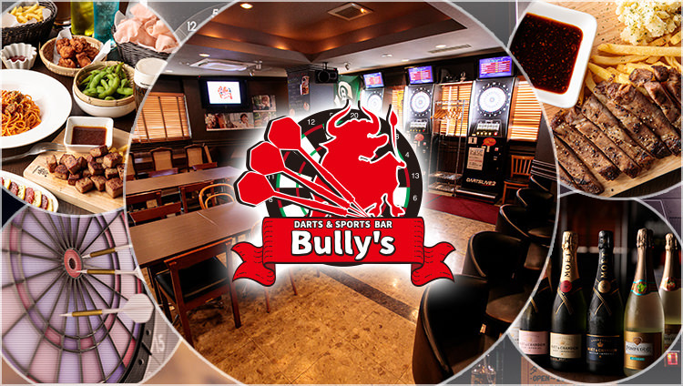 Darts&Sports BAR Bully's(バリーズ)池袋店のイメージ写真