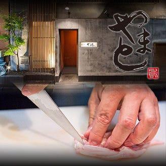 虎ノ門 鶏料理 やまとのイメージ写真