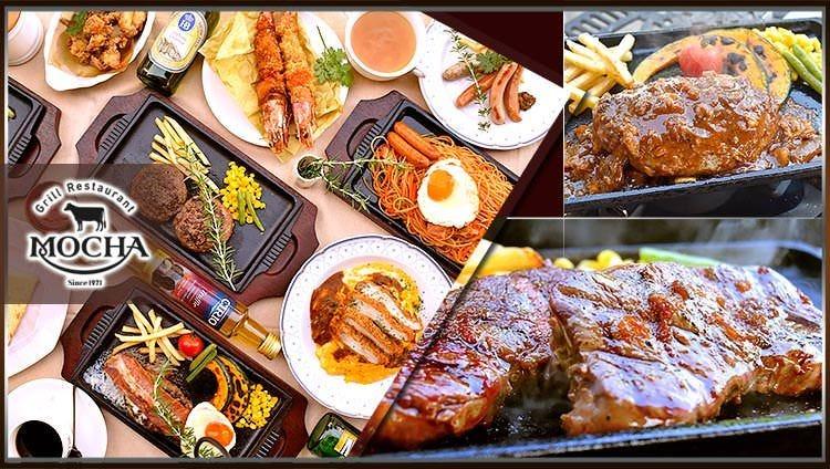 Grill Restaurant MOCHAのイメージ写真