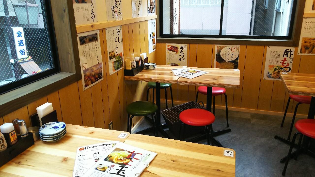 串屋横丁 浅草食通街店のイメージ写真