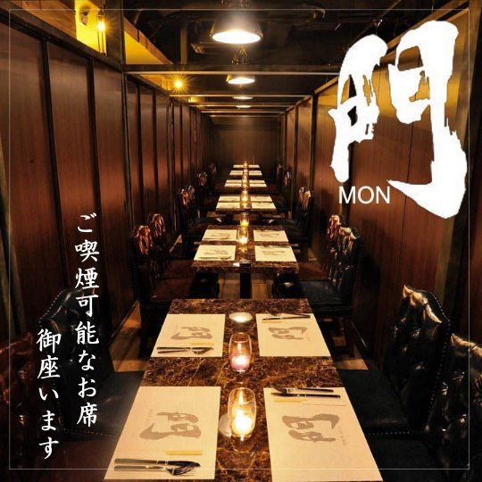肉割烹 門 MON 刈谷駅店のイメージ写真
