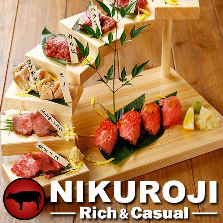 NIKUROJIのイメージ写真