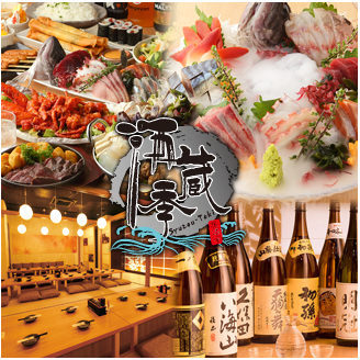 個室居酒屋 酒蔵季 赤坂見附店のイメージ写真
