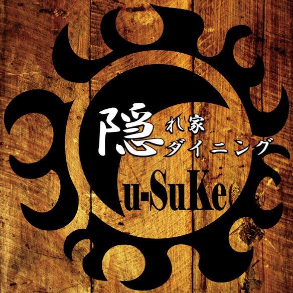 隠れ家ダイニング Cu-SuKeのイメージ写真
