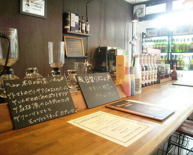 岡山/玉野_Brasserie Petit montagne_写真