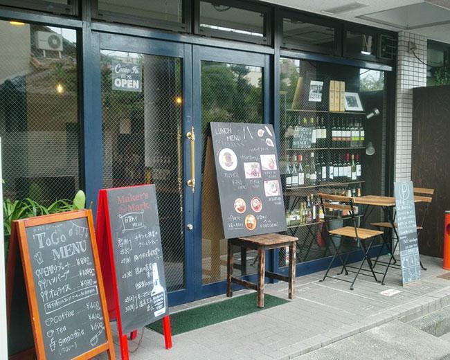 岡山/玉野_Brasserie Petit montagne_写真2