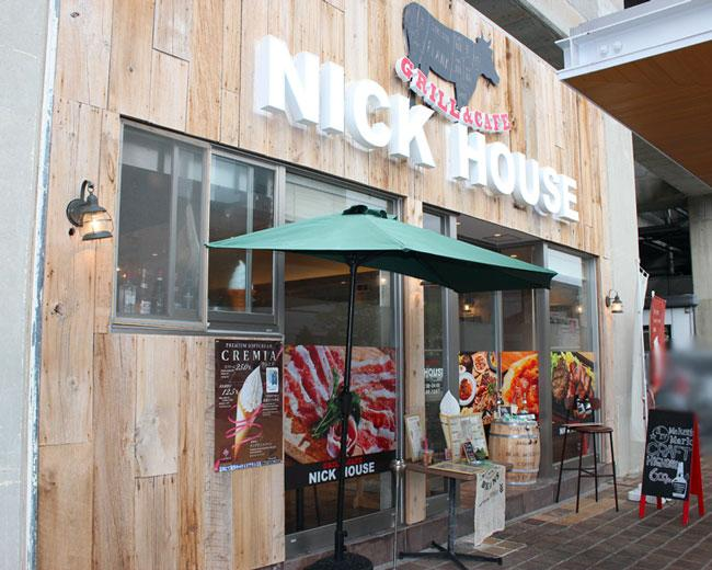 grill&cafe NICK HOUSEのイメージ写真