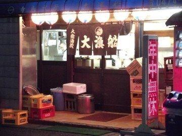 大漁船 西船橋店のイメージ写真