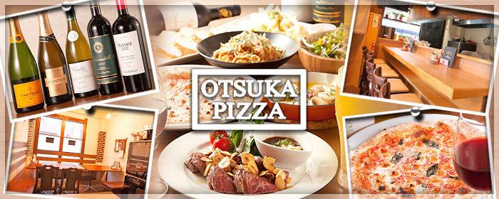 OTSUKA PIZZAのイメージ写真
