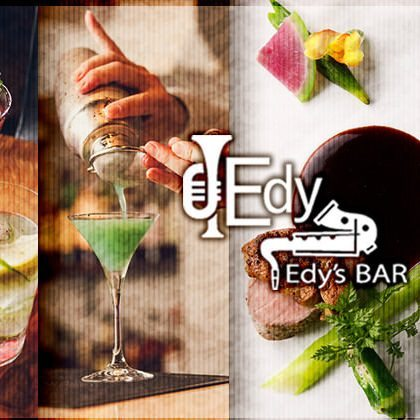 Edy's BAR(エディズバー) 神田のイメージ写真