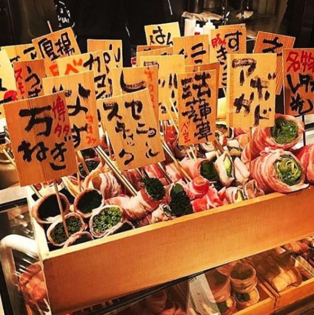 博多野菜巻串 一軒家居酒屋 三五八(さごはち) 新宿本店のイメージ写真