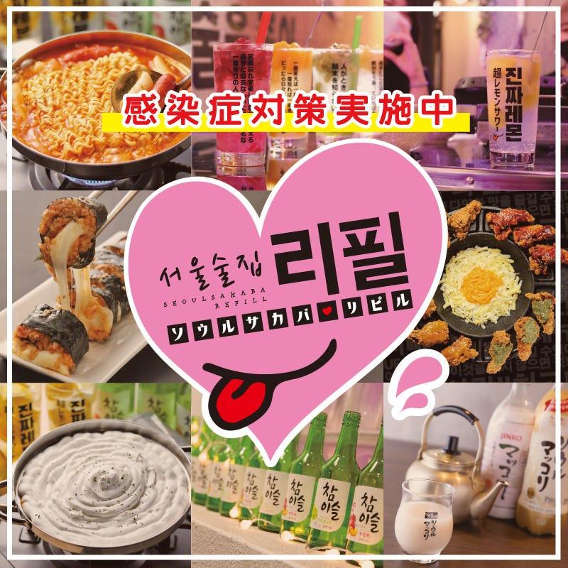 松戸 全席個室 料理居酒屋 ねんごろ屋のイメージ写真