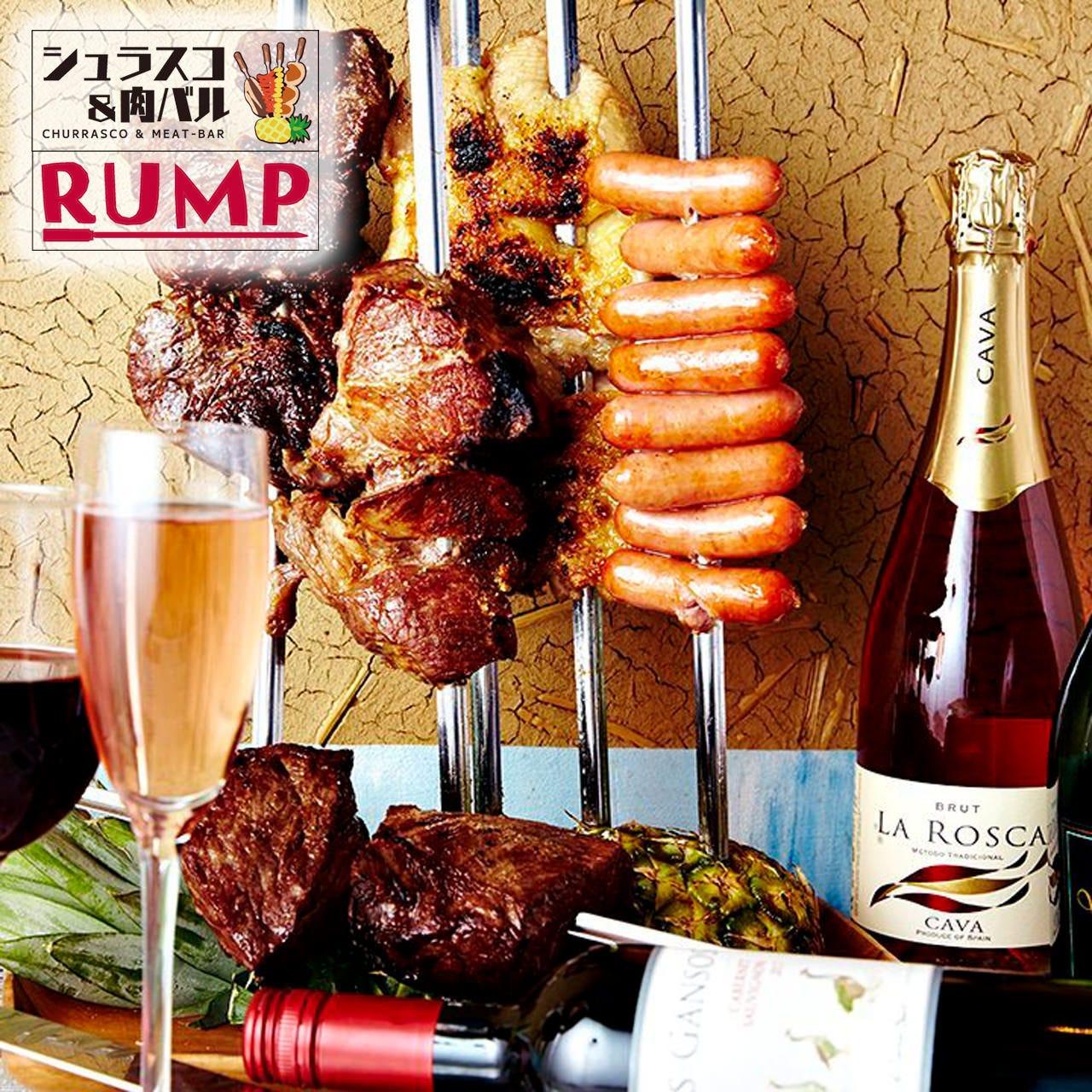 シュラスコ&個室肉バル RUMP 四ツ谷しんみち通り店のイメージ写真