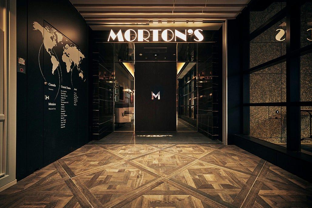 Morton's The Steakhouse 丸の内のイメージ写真