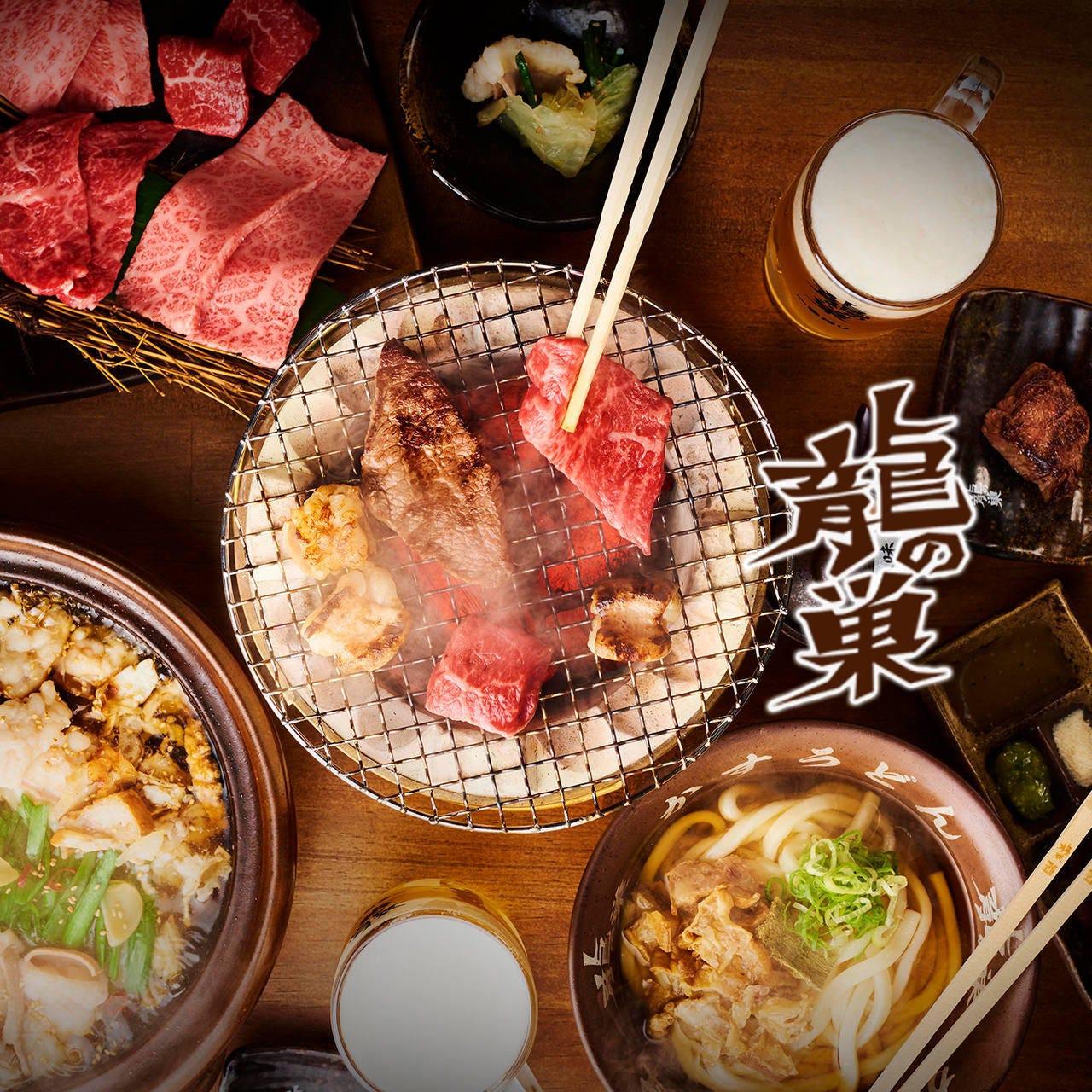 龍の巣 京橋店のイメージ写真