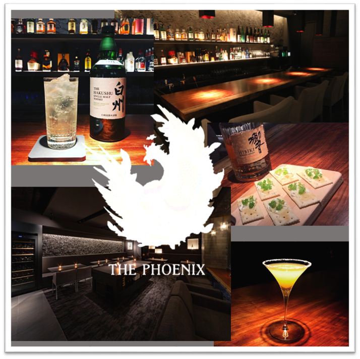 THE PHOENIX Cafe&Bar Loungeのイメージ写真