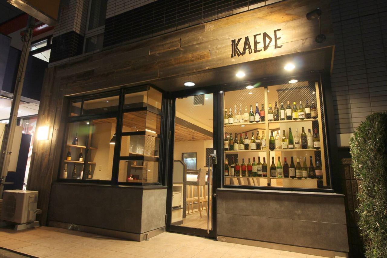 イタリアンダイニング KAEDEのイメージ写真