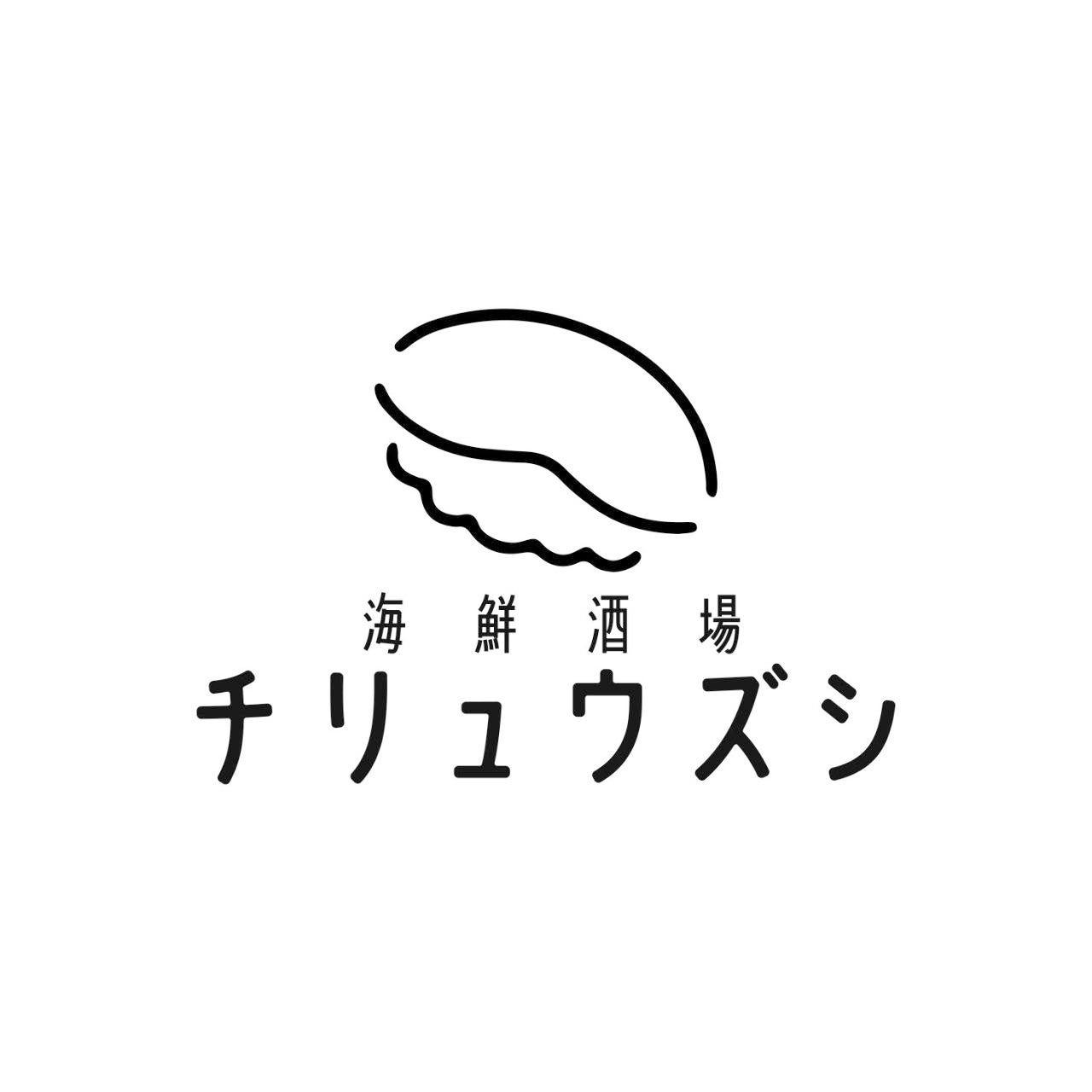 天ぷら個室居酒屋 笑天(しょうてん) 知立駅前本店のイメージ写真