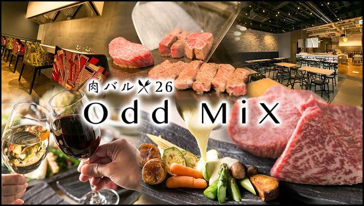 肉バル OddMixのイメージ写真